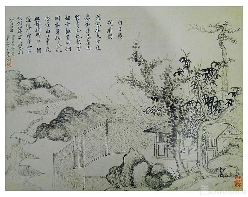明末画家杨文骢《白日掩荆扉图》赏析