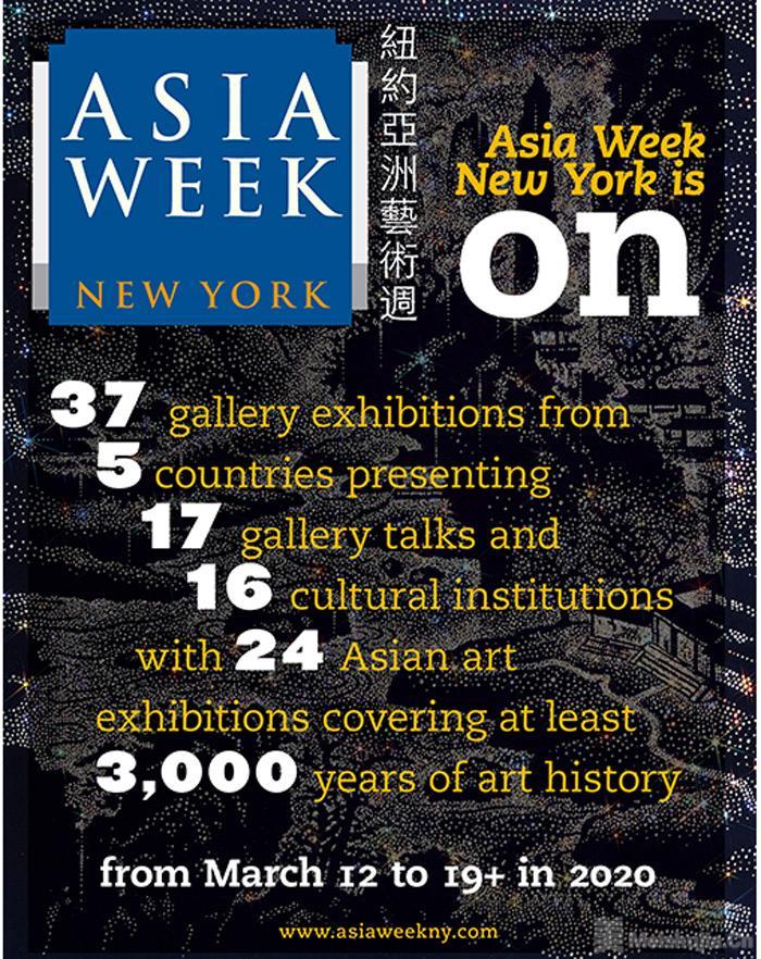 疫情有隔离 文化不孤立——纽约亚洲艺术周将如期举办