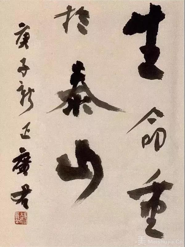 全民抗疫 艺术家在行动:魏广君《生命重于泰山》