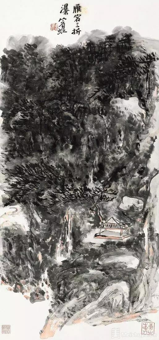 黄宾虹:论中国艺术之将来