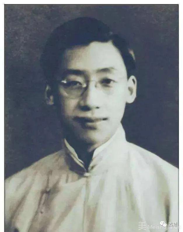 张葱玉:从公子哥到书画鉴定大师