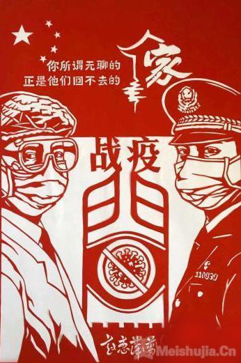 """内蒙古非遗传承人用剪纸讴歌抗""""疫""""英雄"""
