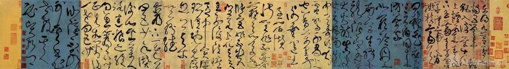 张旭和《古诗四帖》如何感动一代又一代的书法人