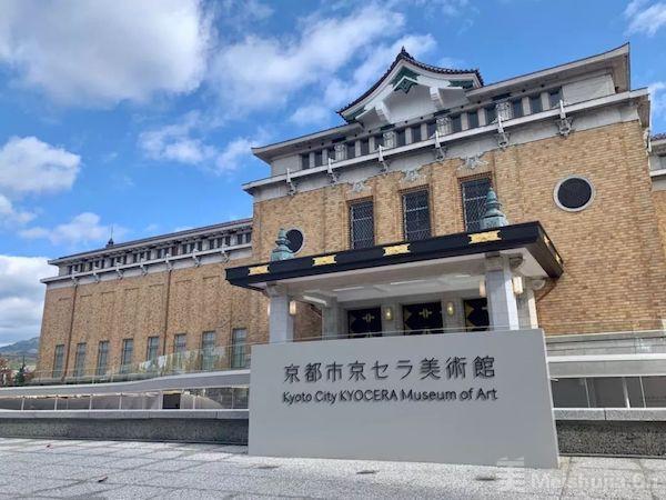 三年翻新,京都市京瓷美术馆4月4日开馆首展杉本博司