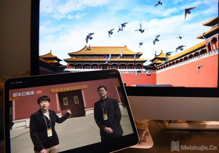 六百岁故宫2020年首开直播 两天三场揭开庆生序幕
