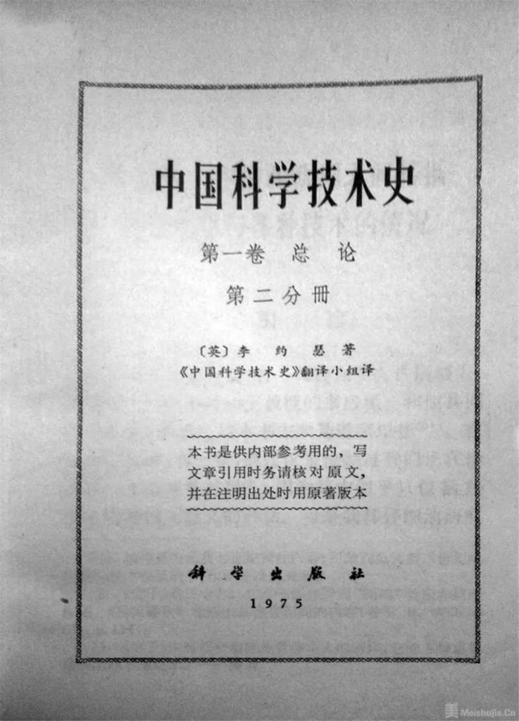 中国营造学社的意义
