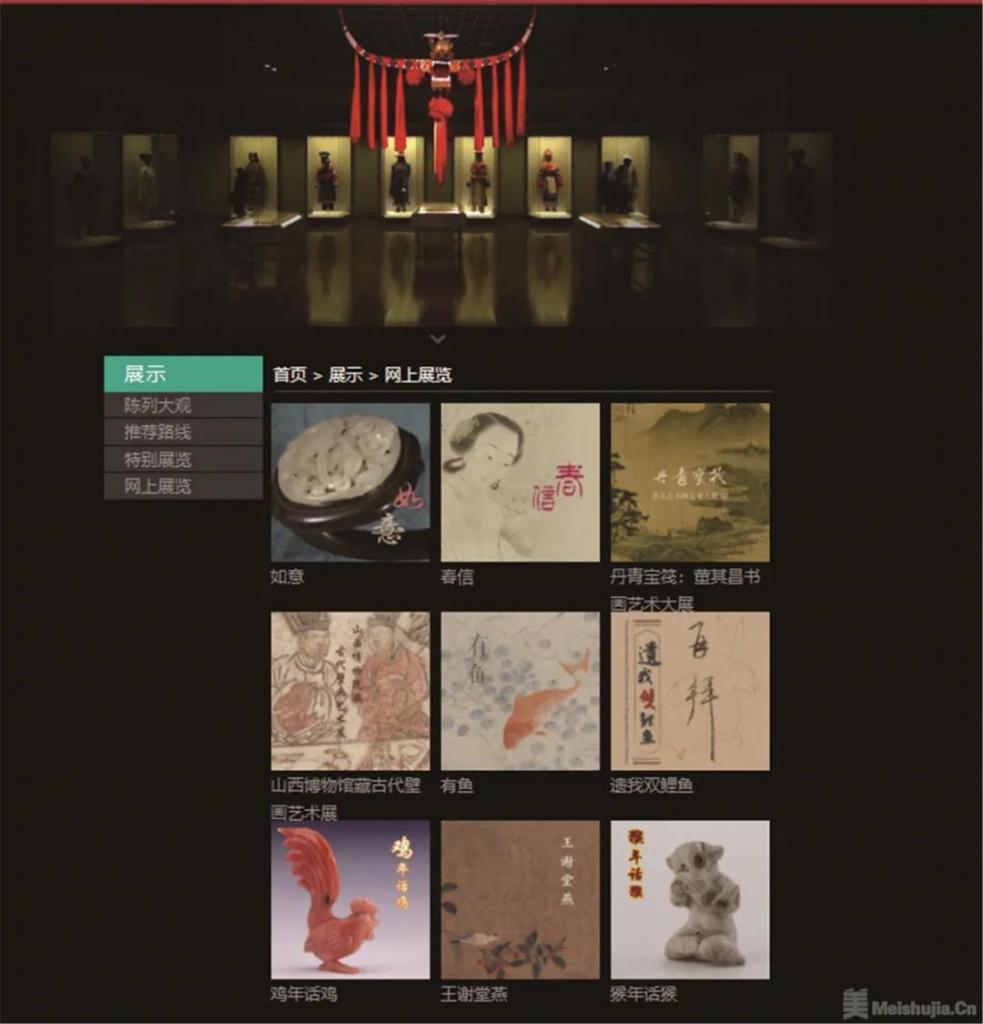 李峰:线上展览是对线下展览的丰富和补充