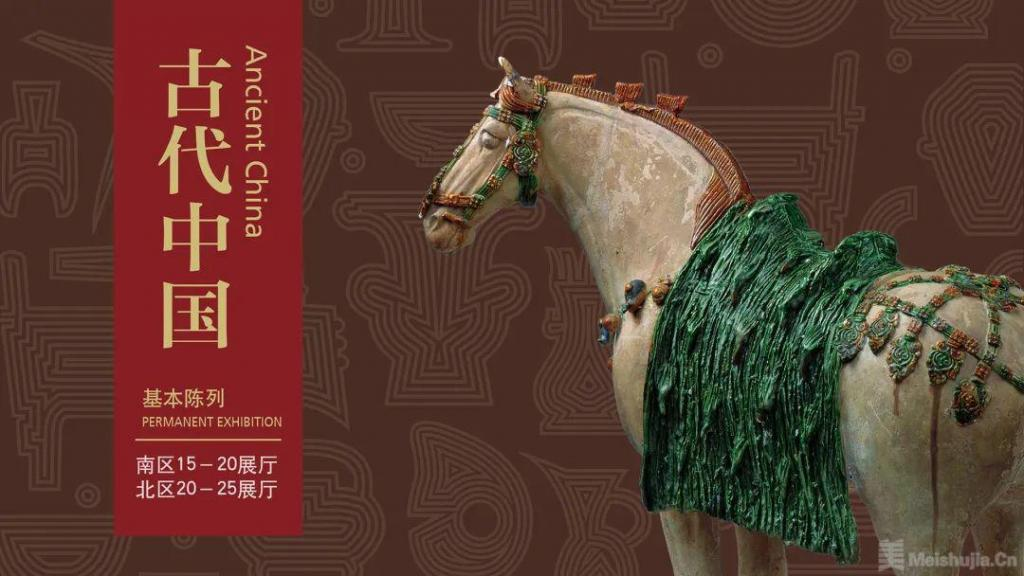 中国国家博物馆正在展出的展览