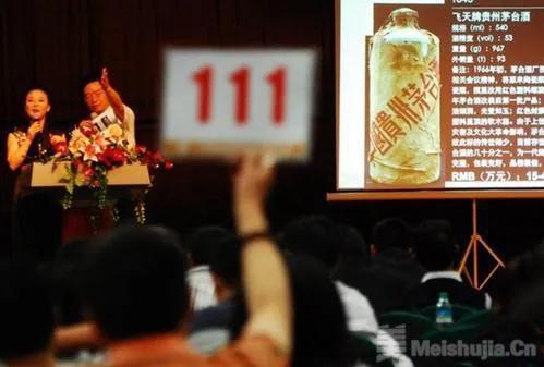 一文看懂中国文物艺术品拍卖税收新政