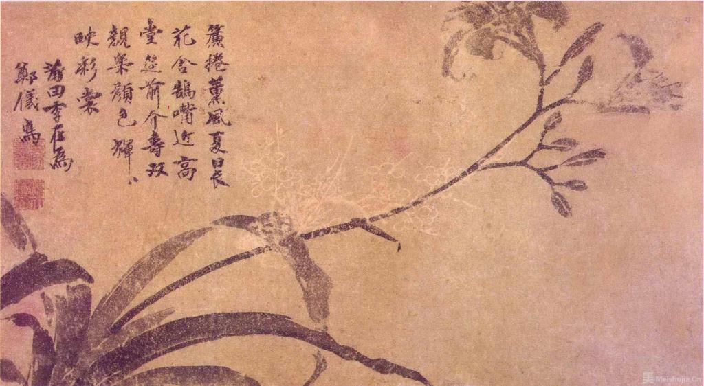 """萱花颂慈母——从《萱花图》看中国古代的""""母亲花"""""""