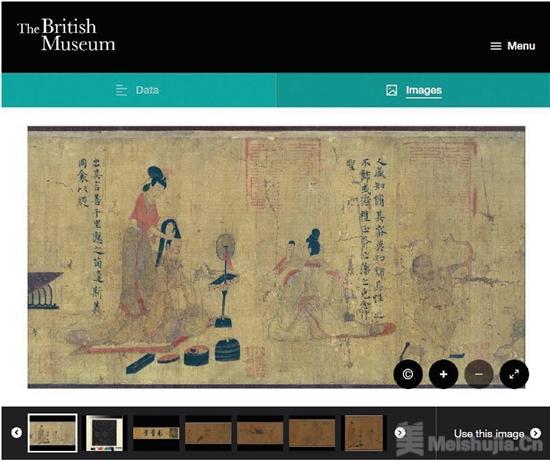 大英博物馆开放190万张艺术品图像