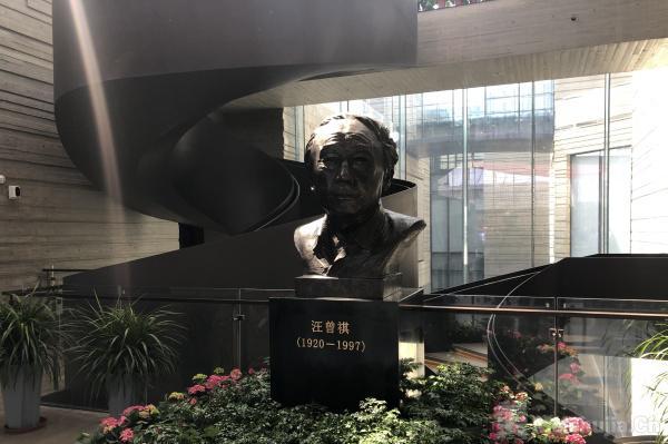 汪曾祺纪念馆在江苏高邮开馆 汪曾祺百幅书画精品亮相