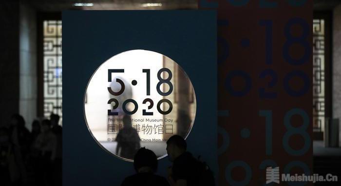 中国平均25万人拥有一座博物馆 如何多元化发展?