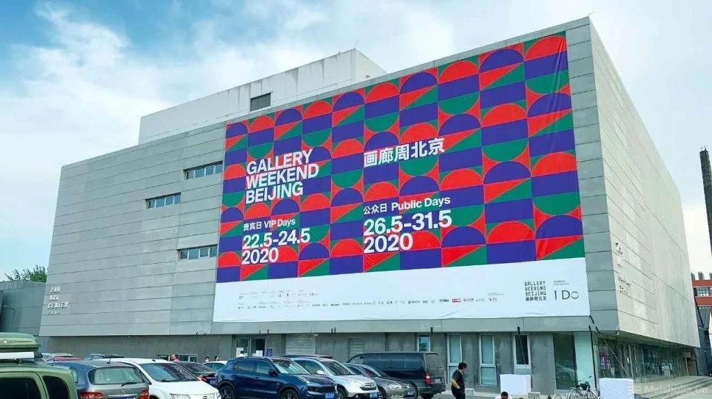 疫情之下的全球首个线下画廊周在北京798艺术区举办