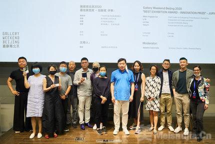 """画廊周北京公布""""最佳展览奖""""获得者"""