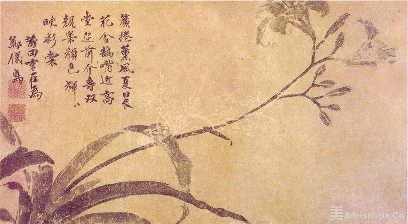 明代宫廷画家李在《萱花图》