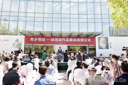 徐培晨捐赠书画作品藏品展日前在沛县举行