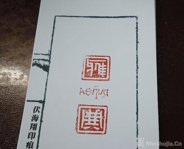 """西安篆刻家用印章刻出丝路沿线近百城名 """"印""""证千年丝路"""
