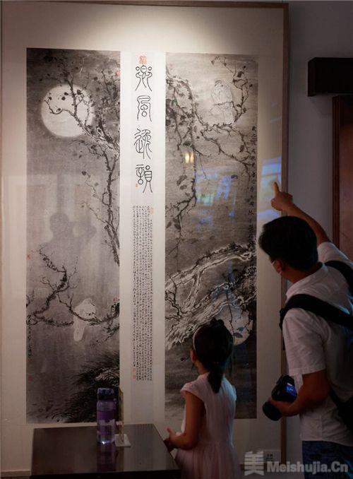 李志国中国画作品展在东莞可园开展