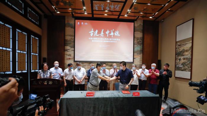 中国古建筑文化匠心传承公益行动将改造故宫、敦煌等处厕所