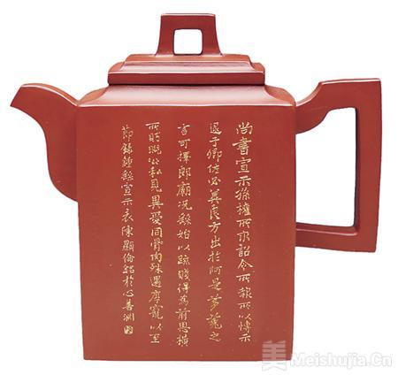 书法紫砂陶刻:刀游字现,字依壶传