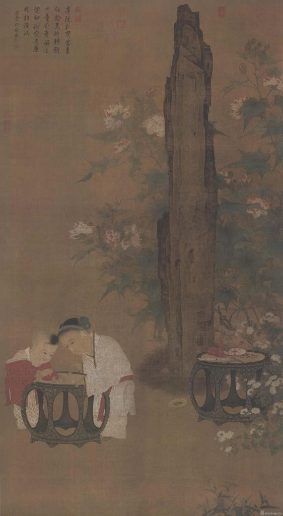 宋代 苏汉臣《秋庭戏婴图》