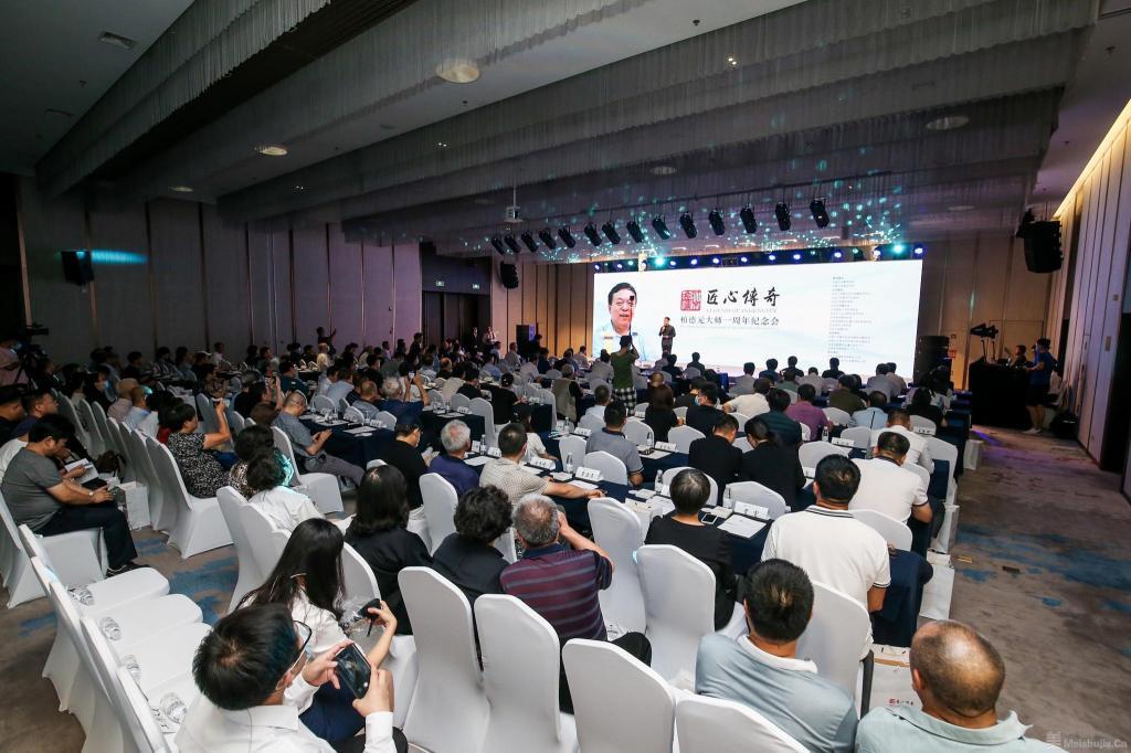 匠心传奇——柏德元大师一周年纪念会在京举行
