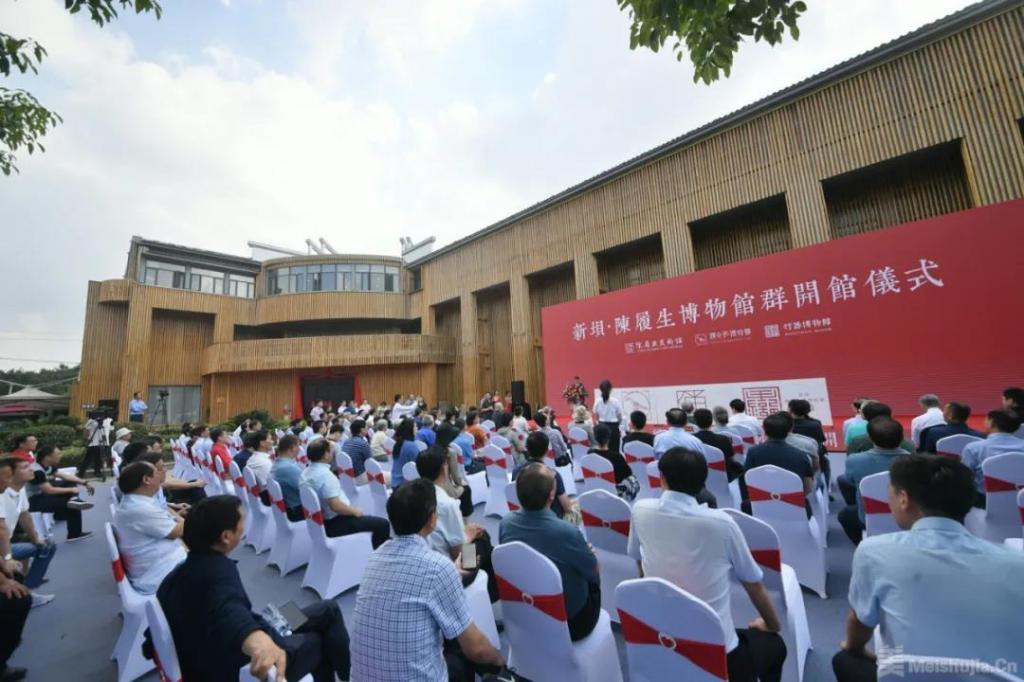 陈履生博物馆群在江苏扬中开馆