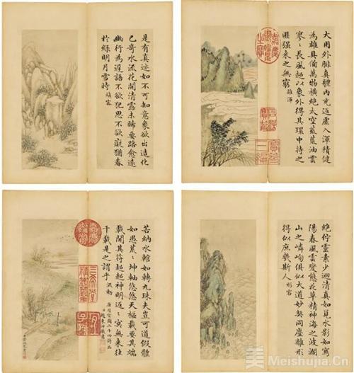 赵秉冲《司空图二十四诗品册》以2074.5万港币成交