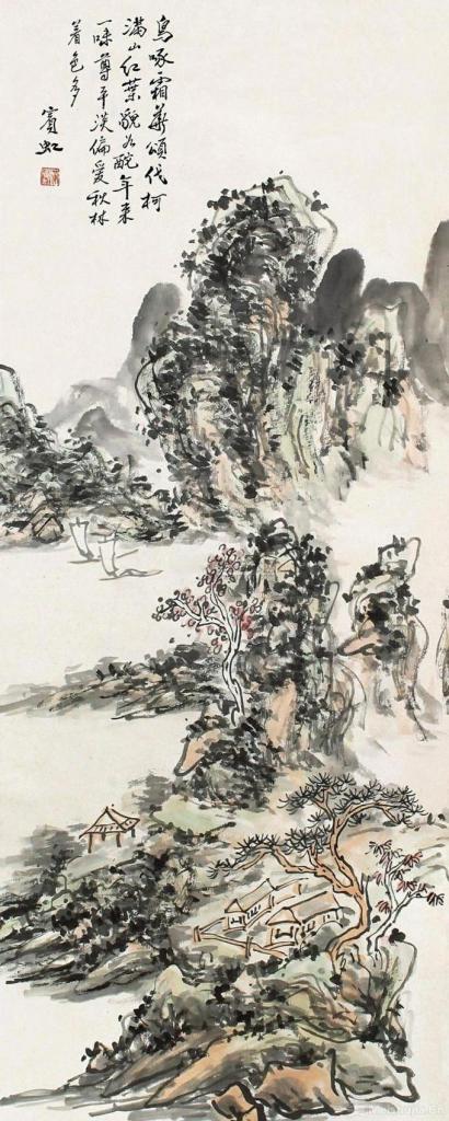 近现代 黄宾虹《秋林图》