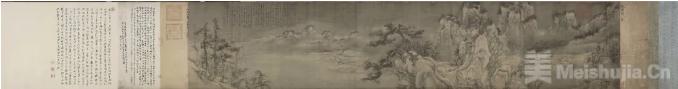 禁止出国(境)展览文物·《渔村小雪图》