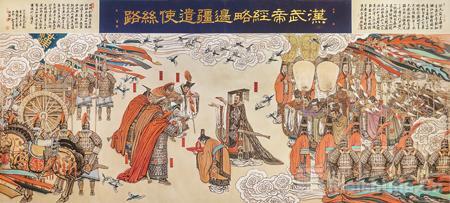 """第三届中国国际进口博览会期间,""""一带一路""""国家美术作品展举办"""