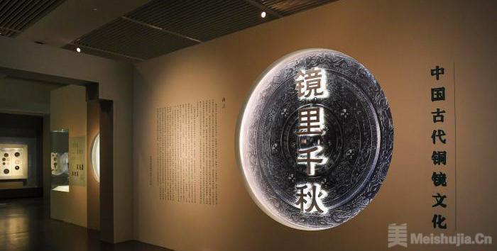 国博展出260余件(套)精品古代铜镜 完整串联铜镜发展脉络