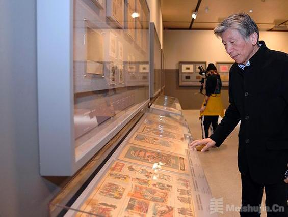 胡一川艺术与文献展、宋步云纪念展在央美举行