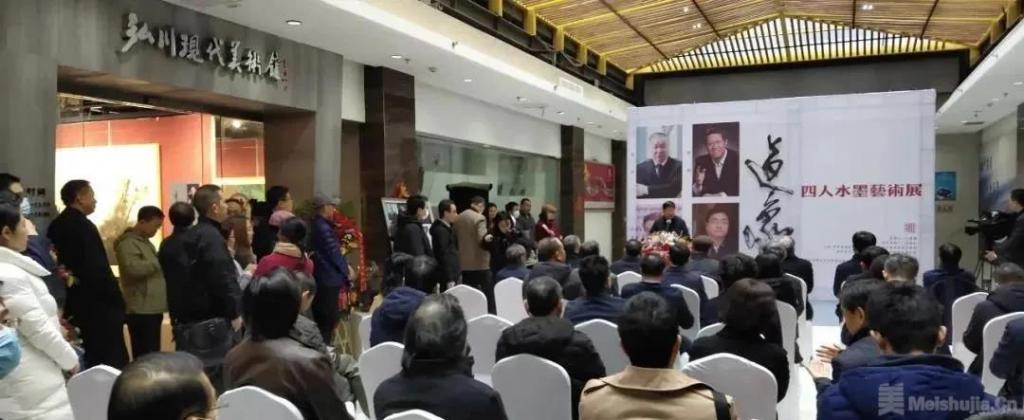 """""""道象""""——四人水墨艺术展在山东青州启幕"""