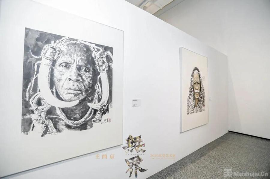 王西京2020水墨艺术展在西安美术馆开幕