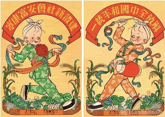 中国第一本《三毛》画集是如何诞生的