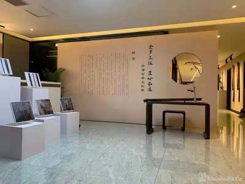 菏泽市首届古琴文化艺术展顺利开展