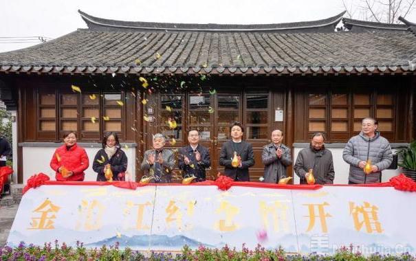 韩国史学家、爱国诗人金沧江纪念馆在江苏南通开馆