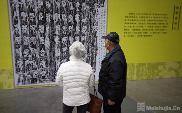 全国第五届正体书法作品展览青岛启幕