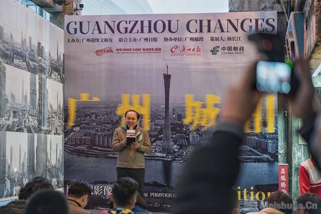 许培武影像展在广州超级文和友展出